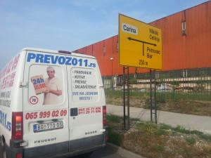 Selidbe u gradovima Srbije