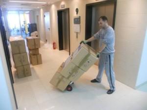 Pakovanje za selidbe